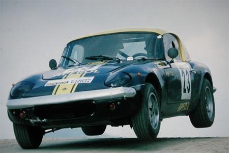 6a Coppa d'Italia Autostoriche - 22/25.04.1990